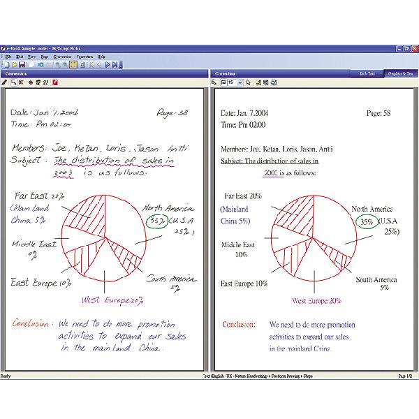 digimemo handwriting recognition software myscript notes for acecad dsi computer keyboards. Black Bedroom Furniture Sets. Home Design Ideas