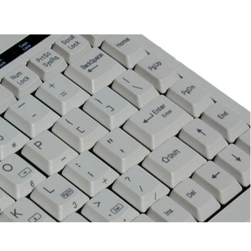 Solidtek Mini Membrane Ivory USB Keyboard ACK-595U