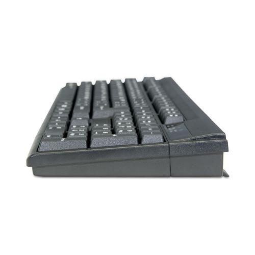 Solidtek Full Size Water Resistant USB Keyboard ASK7091